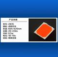 超亮0.2W 0.5W 2835点粉黄LED贴片灯珠 SMD2835 5
