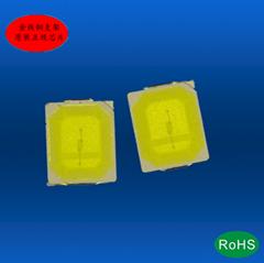2835全光谱植物灯珠 0.2W 白光 贴片led发光二极管 高显指ra95