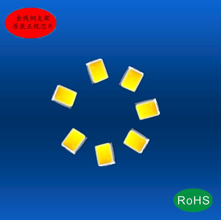 2835全光谱植物灯珠 0.2W 白光 贴片led发光二极管 高显指ra95 4