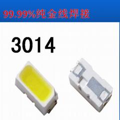 LED燈珠 10-12LM 3014燈珠 白光燈珠3014貼片