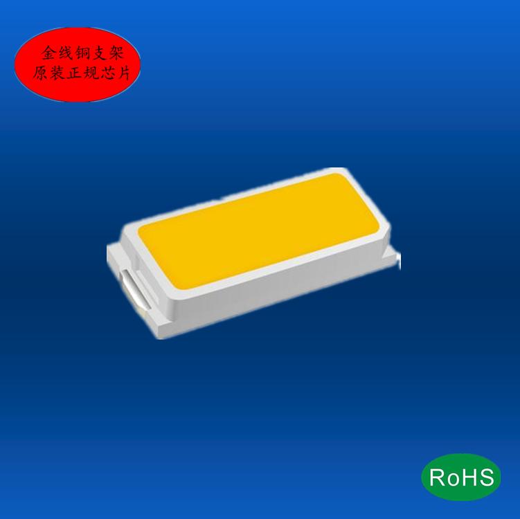 4014暖白4014黄光4014橙光4014白光灯LED贴片发光管 5
