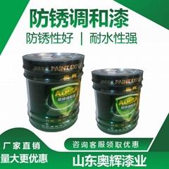 黑色醇酸調和漆 適用性強快干型工業油漆 工地塔吊金屬防鏽漆