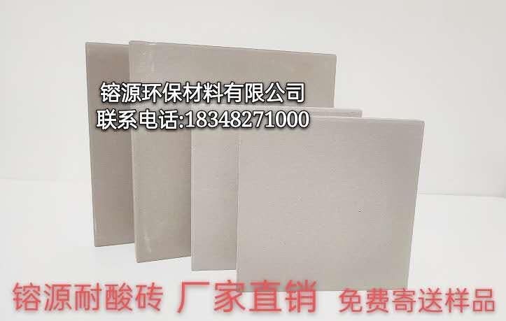 耐溫耐磨耐酸磚 1