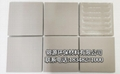 耐溫耐磨耐酸磚 2