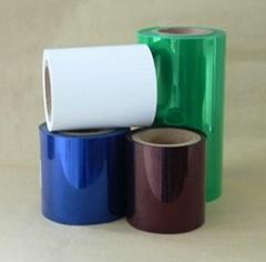 药用PVC硬片综合色