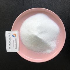 Supplier Ammonium chloride 99.5%