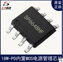 硅动力苹果20WPD快充芯片SP6649HF