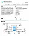 1.5A充电电流双节锂电升