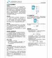 智浦欣微CS5095E  1.5A充电电流三节锂电升压充电管理电路 3