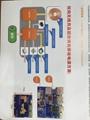 智融移动电源+10W无线充方案