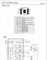 智浦欣微CS9016C双通道H桥电机驱动芯片 2