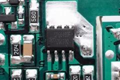铭普光磁PD20W采用硅动力S