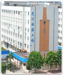 SHIBAKAWA工場及設備介紹