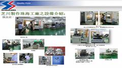 mold manufacturer