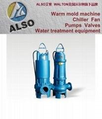 进口切割潜水排污泵 进口美国带切割潜水泵