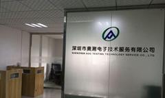 Shenzhen Oce Electronic Information Technology Co., Ltd.