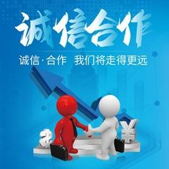 Motor application saber process