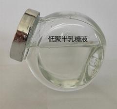 百龙创园造低聚半乳糖液体 粉末GOS