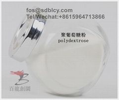 functional sweeteners  diary fiber polydextrose powder
