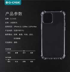 TPU Icy Series Smart Phone Case for iPhone Customized Design