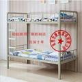 广东学生宿舍上下铺铁架床简约风 2