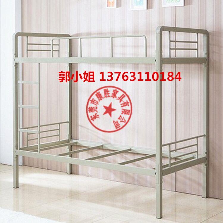 广东学生宿舍上下铺铁架床简约风 5