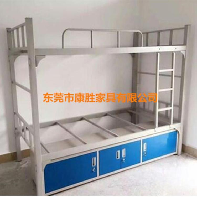 員工宿舍上鋪下雙層鐵架床廠家供應 4