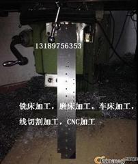 松崗自動化設備零件加工