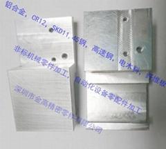 深圳非標機械零件加工