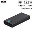 PD192.5W移动电源