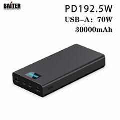 PD192.5W移動電源