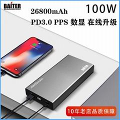 PD 100W移动电源