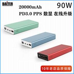 PD 90W移动电源20000 mAh