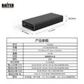 PD 90W移动电源20000 mAh 5