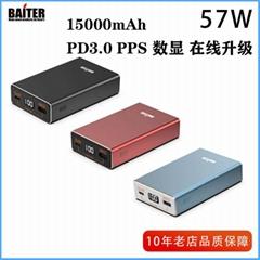 PD 57W移动电源-15000mAh