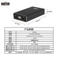 PD 57W移动电源-15000mAh 5