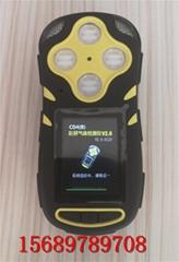 CD4(B)多參數氣體測定器彩屏氣體測定器