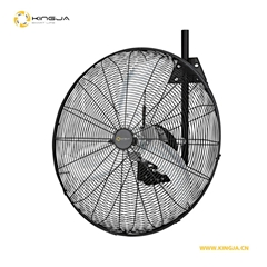 65mm Super Strong Industrial Wall Fan