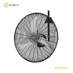 75mm Super Strong Industrial Wall Fan