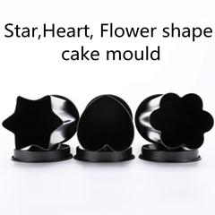 創意新款簡單方便 烘焙蛋糕模