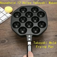 高質量12孔章魚小丸子製造煎鍋烤盤