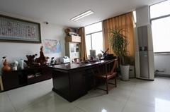 Shaoxing Pawo Textile Co.,Ltd