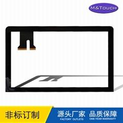 55寸電容式觸摸教學一體機 多媒體教學設備電子交互式觸膜屏