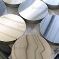 Cookware 1050 hot rolling aluminium circle high quality