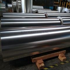 exceedmetal produce 2245mm width aluminium coil plates