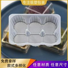 广州吸塑厂供应吸塑包装