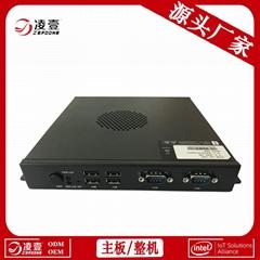 迷你主機 MINI PC BOX I3/I5/I7 WIN7/Linux 電腦小主機