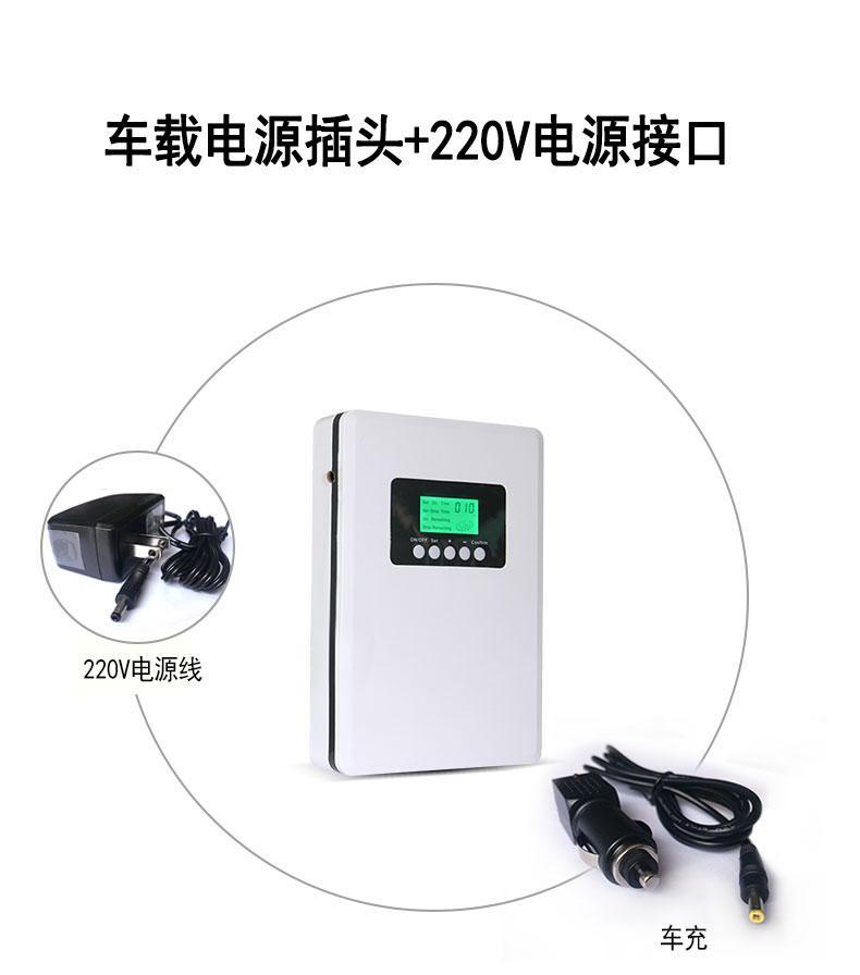 家用臭氧消毒机果蔬除菌机除二手烟粉尘甲醛空气净化器富养水杀菌 1