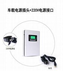 Household ozone disinfection machine
