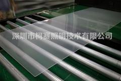 四邊入光大尺寸定製三菱導光板